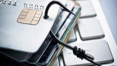 تصویر از فیشینگ اطلاعات بانکی 30 هزار کاربر در سامانه جعلی سجام