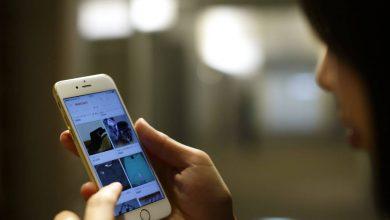 تصویر از دانلود نرم افزار کنترل گوشی دیگران از راه دور
