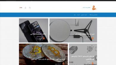 تصویر از بهترین سایت جهت ساخت وبلاگ رایگان