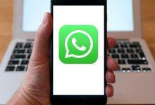 تصویر از برنامه WhatsSpy واتس اپ را بصورت آنلاین ردیابی می کند