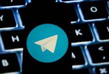 تصویر از هک تلگرام: نحوه هک کردن تلگرام